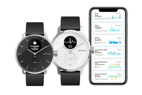 Withings ScanWatch is a hybrid featuring ECG and sleep