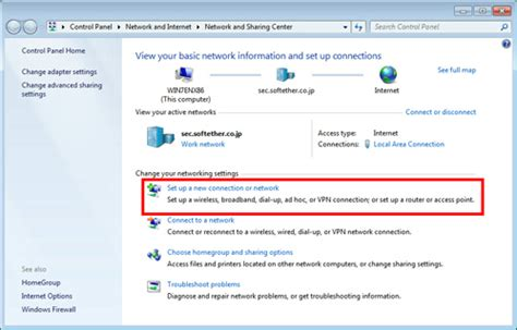 FREE INTERNET using VPN on Windows step by step guide