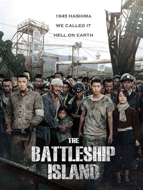The Battleship Island - CJ Entertainment