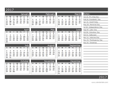 2017 12-Month Calendar Template One Page - Free Printable