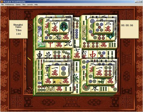 Shanghai: Second Dynasty Download (1999 Board Game)