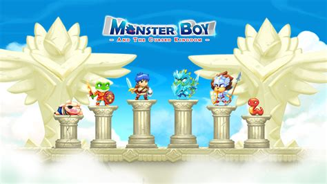 Monster Boy: In den USA auch im Ladenregal - Nintendo