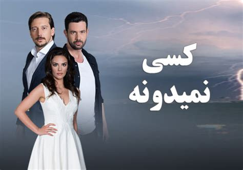 Turkish Series - Browse All Episodes and Watch in HD Quality