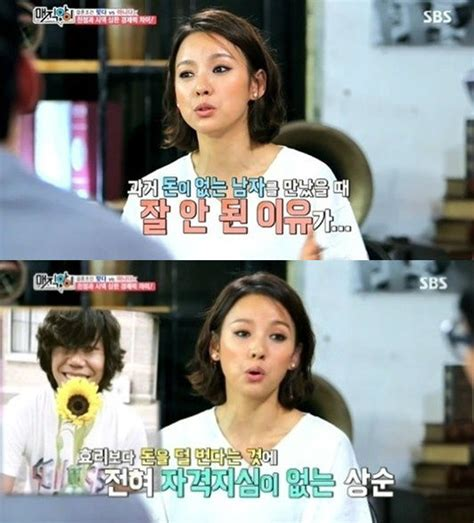 Lee Hyori on why she got married to her husband and more
