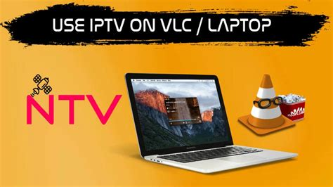 How to use IPTV code on VLC PC or laptop - NougaTV