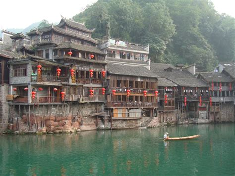 """China-Reisebericht: """"Fenghuang"""""""